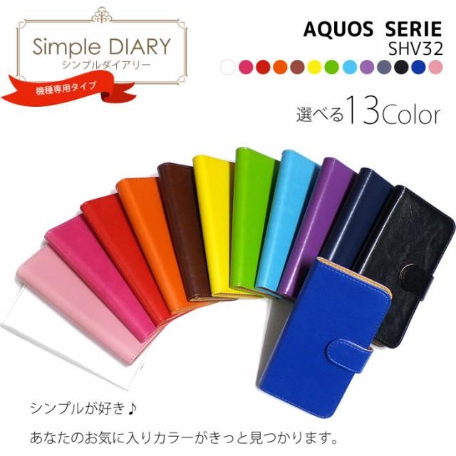 手帳型スマホケース SHV32 AQUOS SERIE au スマホ...