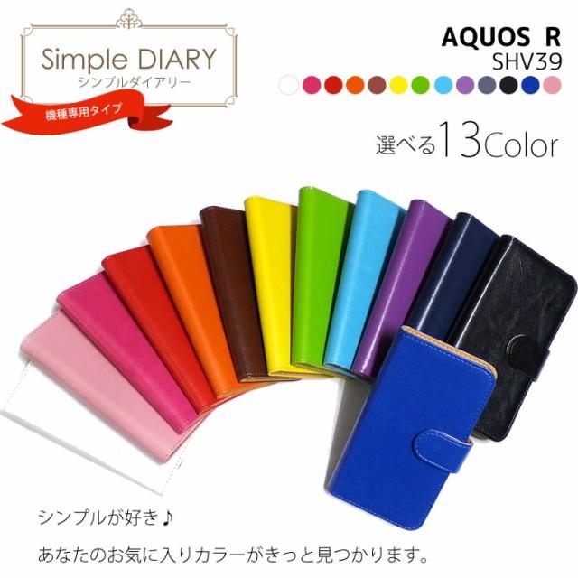 手帳型スマホケース SHV39 AQUOS R au スマホ ケ...