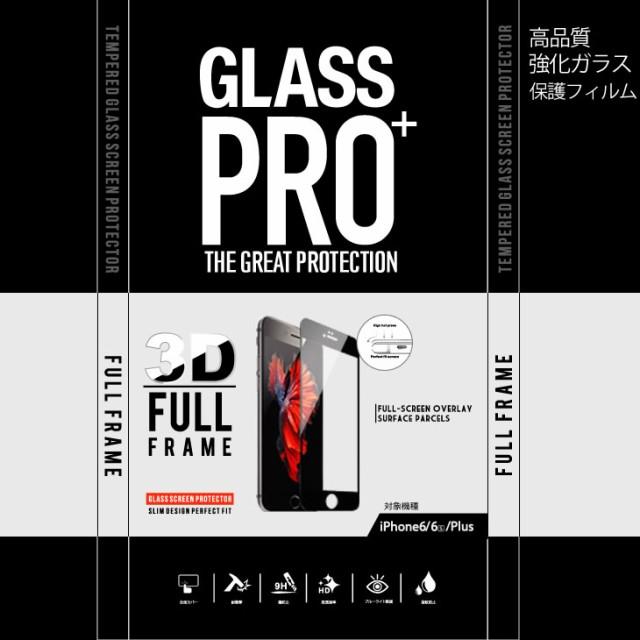 【メール便送料無料】iPhone6 iPhone6s iPhone7 ...