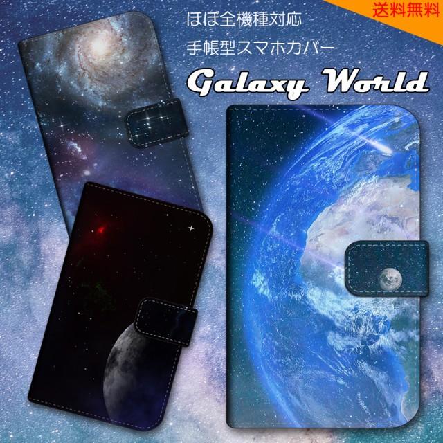 【メール便送料無料】Galaxy A30 SCV43 ギャラク...