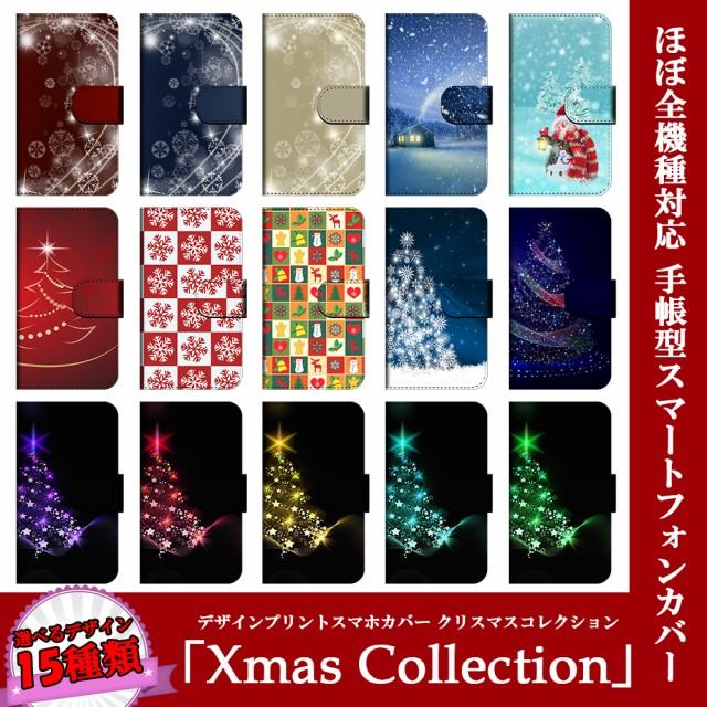 スマホケース 手帳型 Galaxy A30 SCV43 クリスマ...