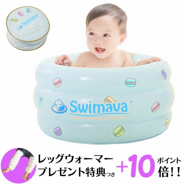 【スイマーバ マカロンバス】(swimava)  正規品 ...