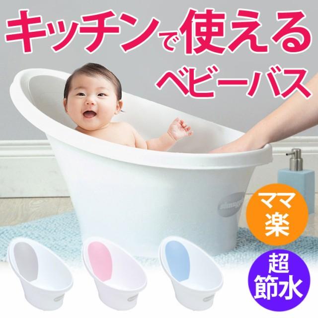 【送料無料】shnuggle(シュナグル)ベビーバス 0...