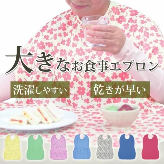 【送料無料】フットマーク 長持ちする大きな お食...