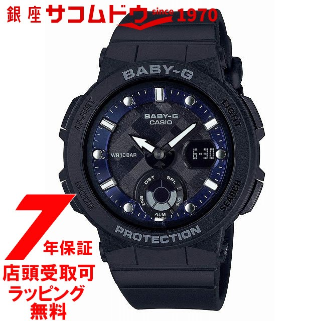 1d1b899d62 スポーツ ウォッチ 腕時計 デジタル ストップウォッチ機能付き TE-D050 ...