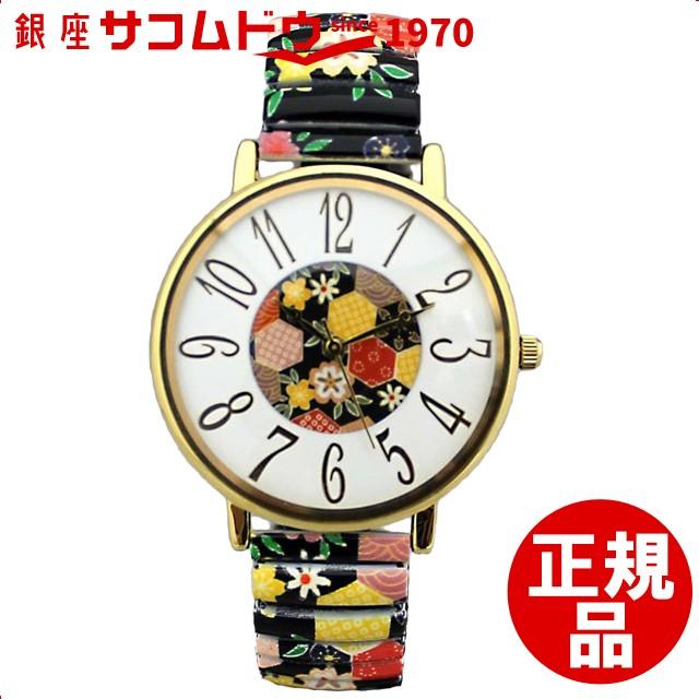 伸縮バンド和風花柄デザインウォッチ 腕時計 NOB-...