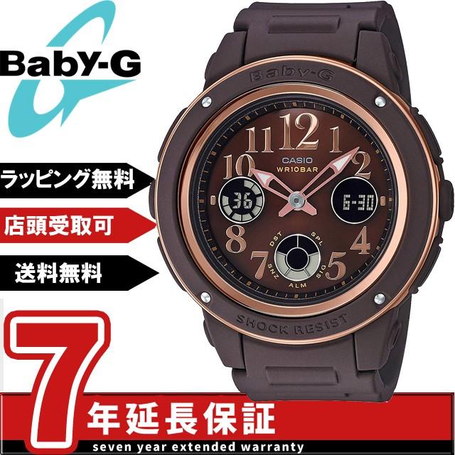 [7年延長保証] [カシオ]CASIO 腕時計 BABY-G ベビ...