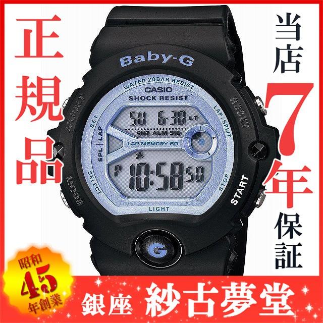 カシオ CASIO 腕時計 BABY-G ウォッチ for Runnin...