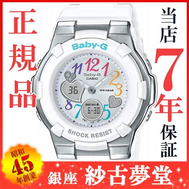 カシオ CASIO 腕時計 BABY-G ベビージー BGA-116-...