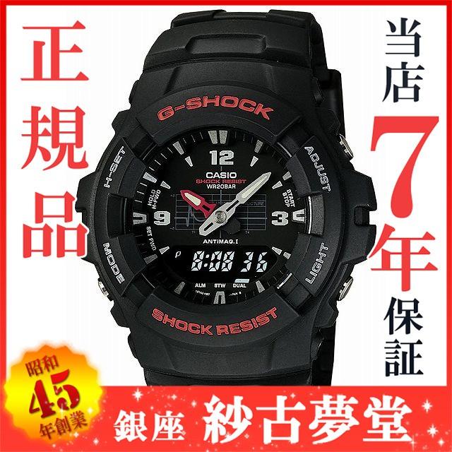 カシオ CASIO 腕時計 G-SHOCK ジーショック STAND...