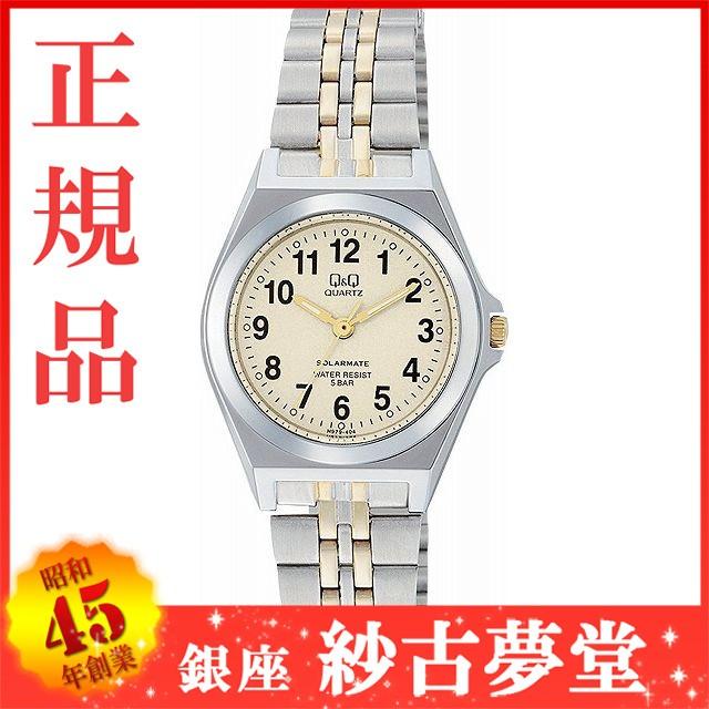 シチズン Q&Q 腕時計 H979-404 ウォッチ SOLARMAT...