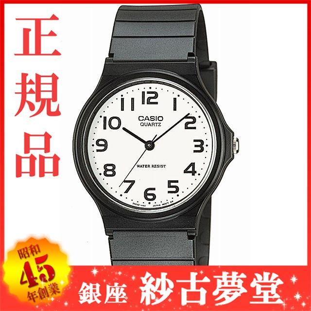カシオ CASIO 腕時計 スタンダード アナログウォ...