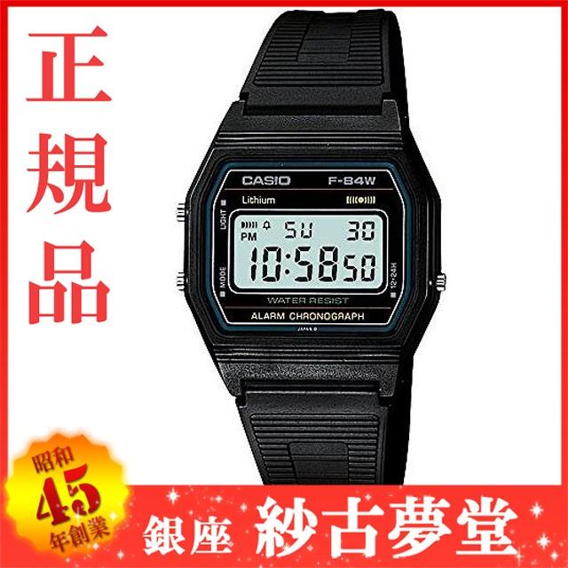 カシオ CASIO 腕時計 スタンダード デジタル F-84...