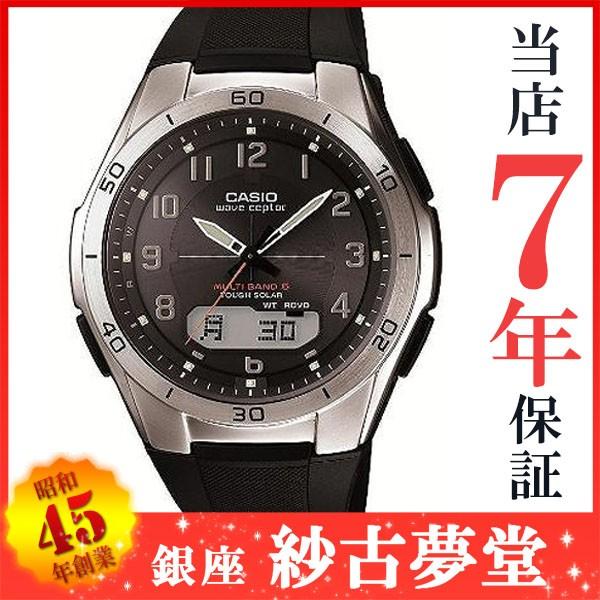カシオ CASIO 腕時計 WAVE CEPTOR ウェーブセプタ...