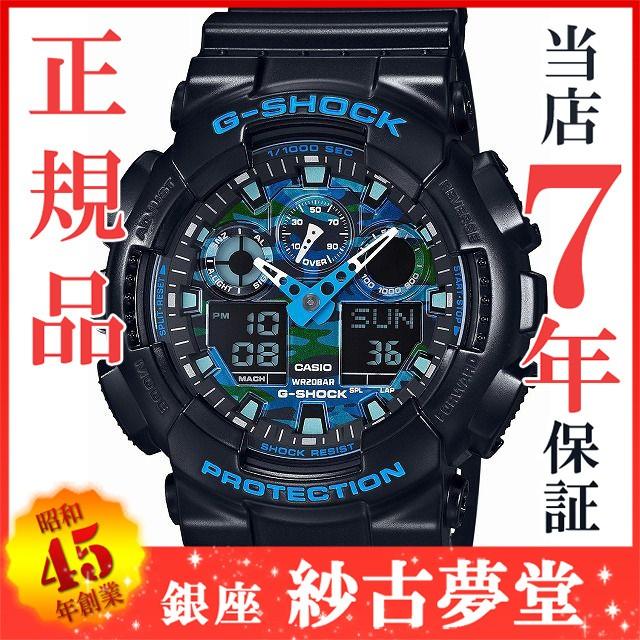 カシオ CASIO 腕時計 G-SHOCK ジーショック ウォ...