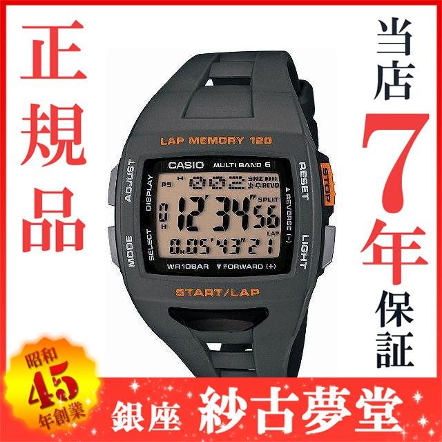 カシオ CASIO 腕時計 PHYS LAP MEMORY 120 世界6...
