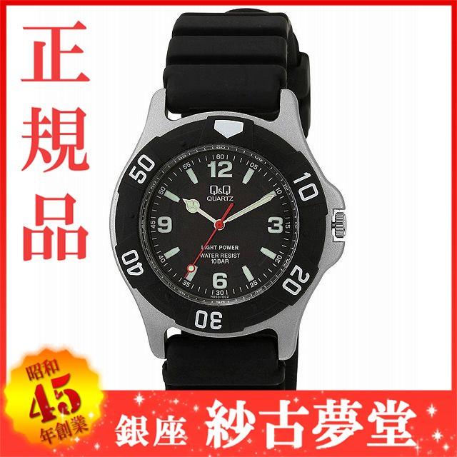 シチズン Q&Q 腕時計 ブラック H950J002 メンズ ...