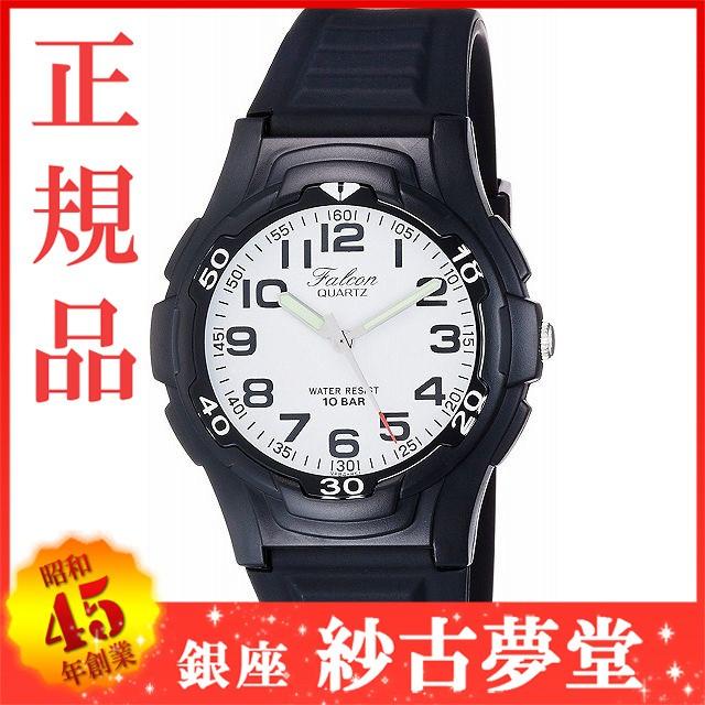 シチズン Q&Q 腕時計 キューアンドキュー ウォッ...