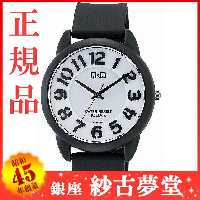 Q&Q 腕時計 シチズン  カラフル ファッション ア...
