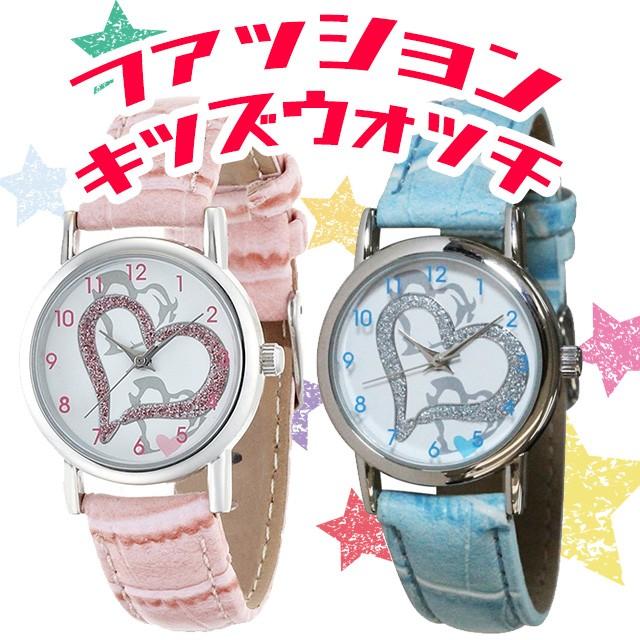 クレファー CREPHA 腕時計 子供用腕時計 アナログ...