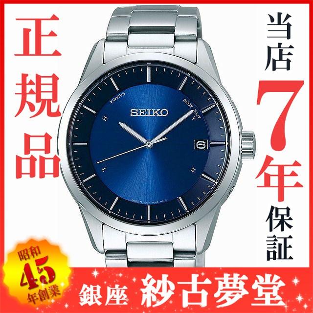 [セイコーセレクション]SEIKO SELECTION 腕時計 S...