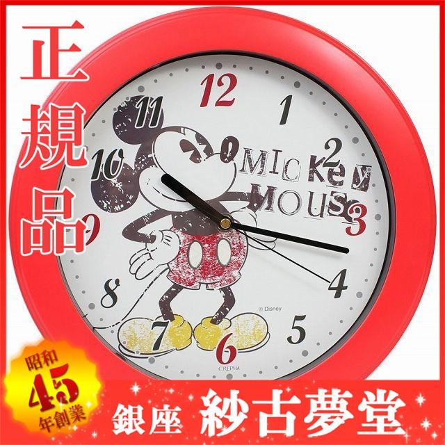 クレファー CREPHA ディズニー 掛け時計 ミッキー...