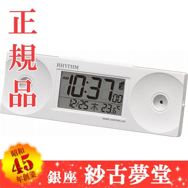 CITIZEN シチズン リズム時計工業 RHYTHM 目覚ま...