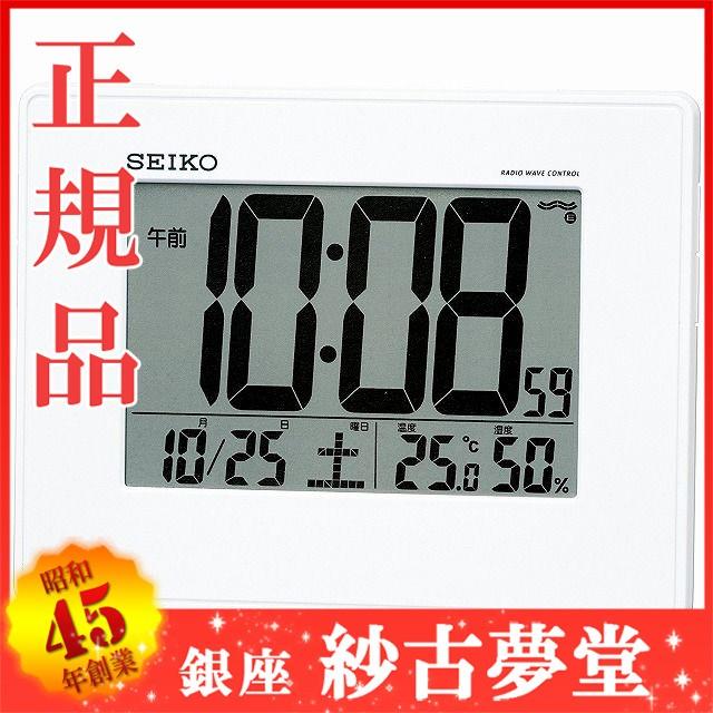 SEIKO CLOCK セイコー クロック 時計 大画面・温...