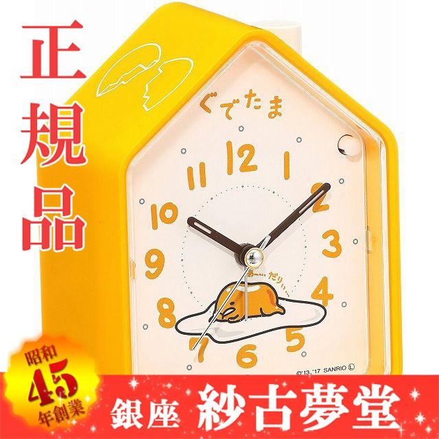 SEIKO CLOCK セイコー クロック 目覚まし時計 ぐ...
