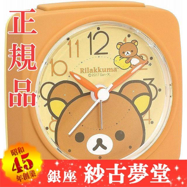 SEIKO CLOCK セイコー クロック 目覚まし時計 リ...