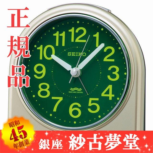 SEIKO CLOCK セイコー クロック 目覚まし時計 電...