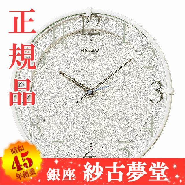 SEIKO CLOCK セイコー クロック 掛け時計 電波 ア...