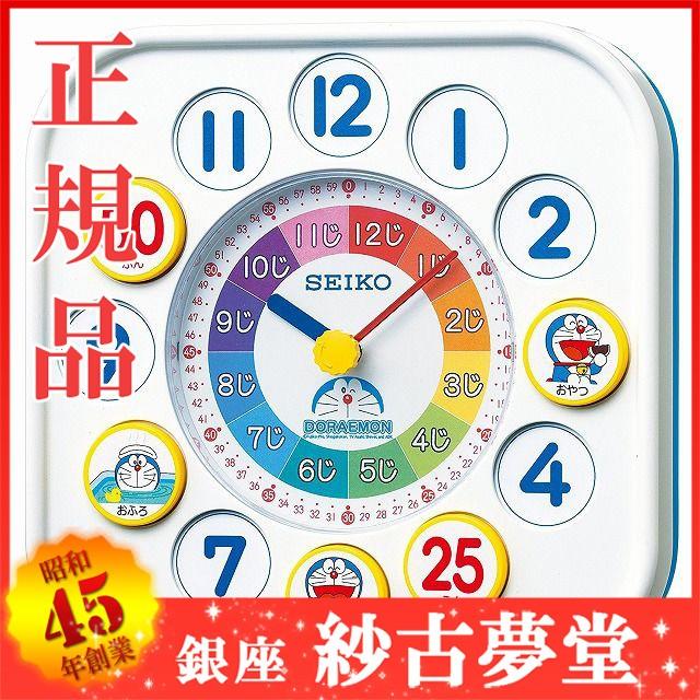 SEIKO CLOCK セイコー クロック 時計 ドラえもん...