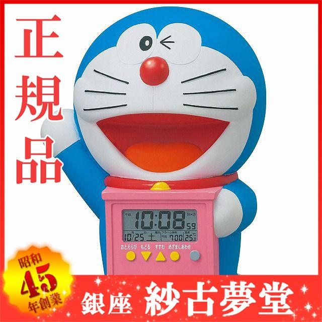 SEIKO CLOCK セイコー クロック 時計 ドラえもん ...