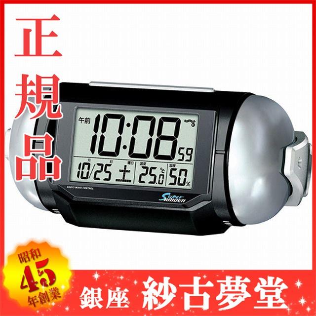 セイコークロック 時計 PYXIS (ピクシス) 置き時...