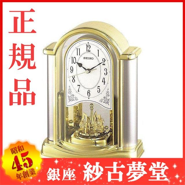SEIKO CLOCK セイコー クロック 時計 スタンダー...