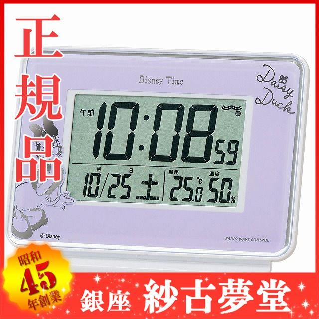[生産完了品]SEIKO CLOCK セイコー クロック 時計...