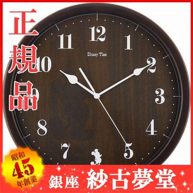 SEIKO CLOCK セイコークロック 掛け時計 fw577b ...