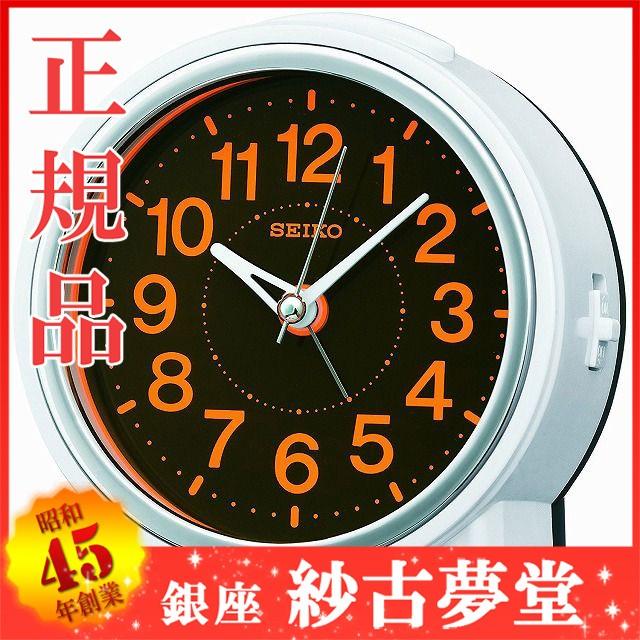 SEIKO CLOCK セイコー クロック 時計 自動点灯集...