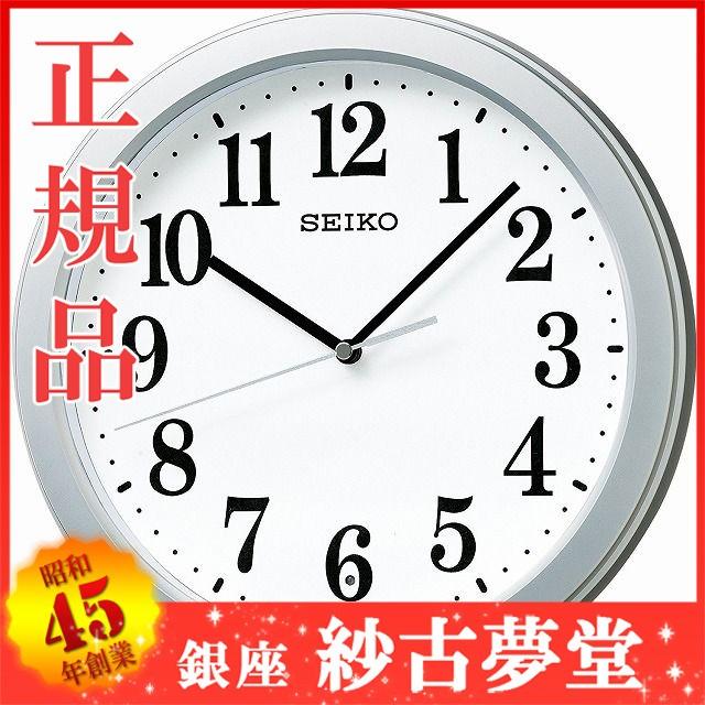 SEIKO CLOCK セイコー クロック 時計 電波掛時計 ...