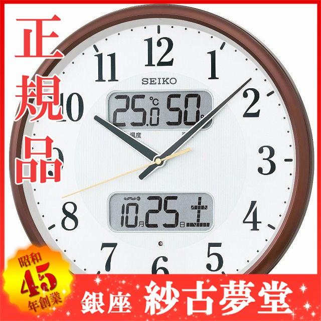 SEIKO CLOCK セイコー クロック 時計 温湿度計カ...