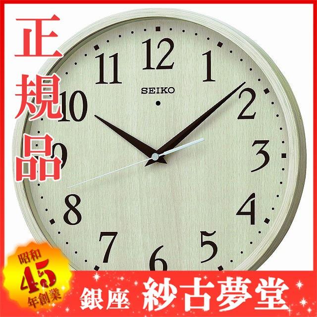 SEIKO CLOCK セイコークロック 掛け時計 電波 ア...