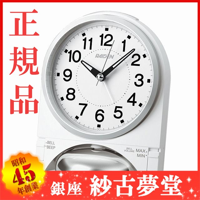 SEIKO CLOCK セイコー クロック 時計 RAIDEN大音...