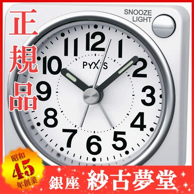 SEIKO CLOCK セイコー クロック 時計 PYXISライト...