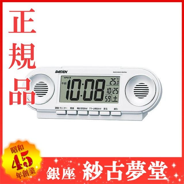 SEIKO CLOCK セイコー クロック 時計 RAIDEN(ライ...