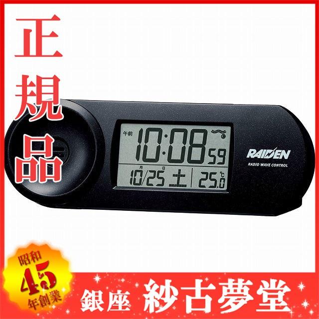 SEIKO CLOCK セイコー クロック 時計 RAIDEN (ラ...