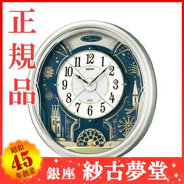 SEIKO CLOCK セイコー クロック 時計 掛け時計 ウ...