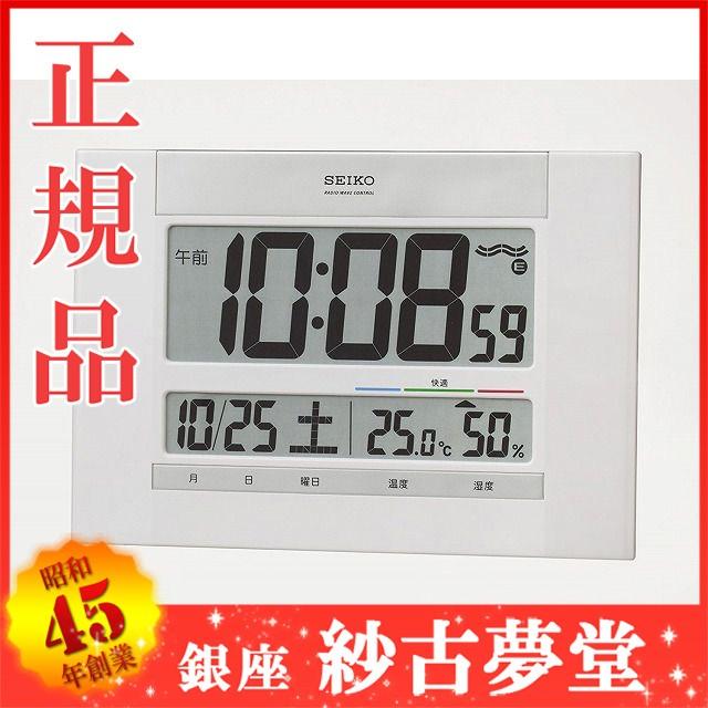 SEIKO CLOCK セイコークロック 掛け時計 置き時計...