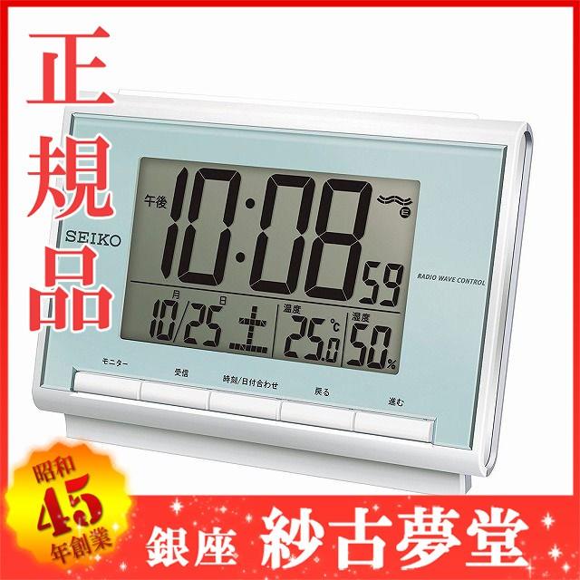 SEIKO CLOCK セイコークロック SQ698L 置き時計 ...