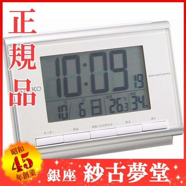SEIKO CLOCK セイコー クロック 時計 目覚し時計 ...